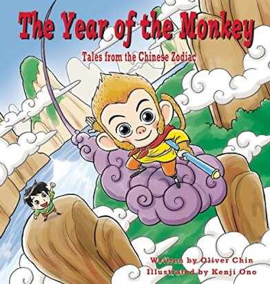 The Year of the Monkey Tales of the Chinese Zodiac