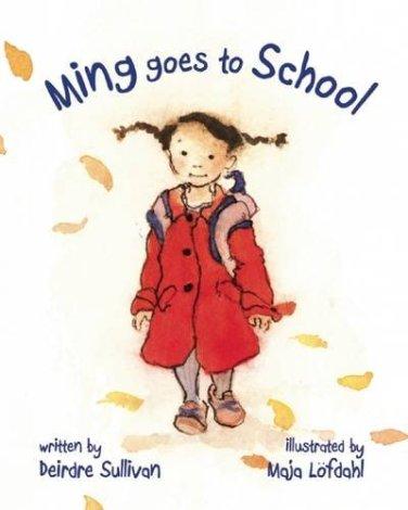 minggoestoschoolcover