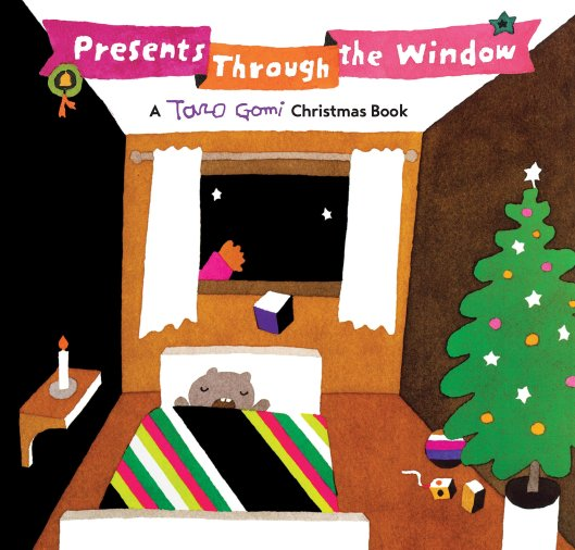 presents-through-weindow-cover